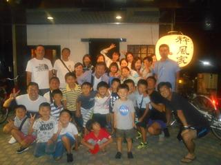 DSCN1569.JPG